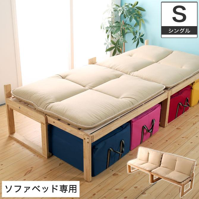 Exclusive Futon Combination Sofa