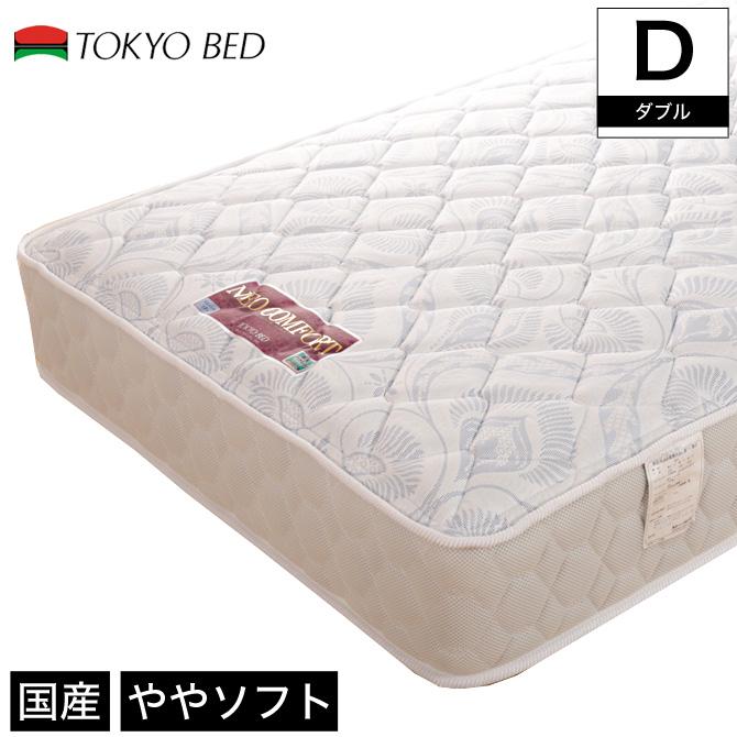 東京ベッド ポケットコイルマットレス ネオコンフォート ソフト ポケットコイルマットレス ダブル 国産 スプリングコイルマットレス TOKYOBED ポケットコイルスプリングマットレス すぐれた体圧分散性 点で支える ポケットマット