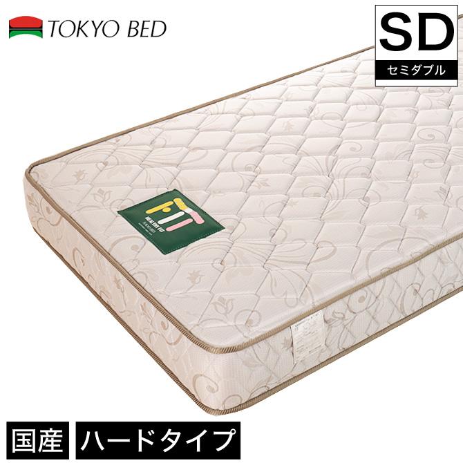 東京ベッド ボンネルコイルマットレス ヘルシーフィットボンネルコイルマットレス セミダブル 国産 スプリングコイルマットレス ボンネルコイルスプリングマットレス ボンネルマット ボンネルコイルマットレス オープンコイル