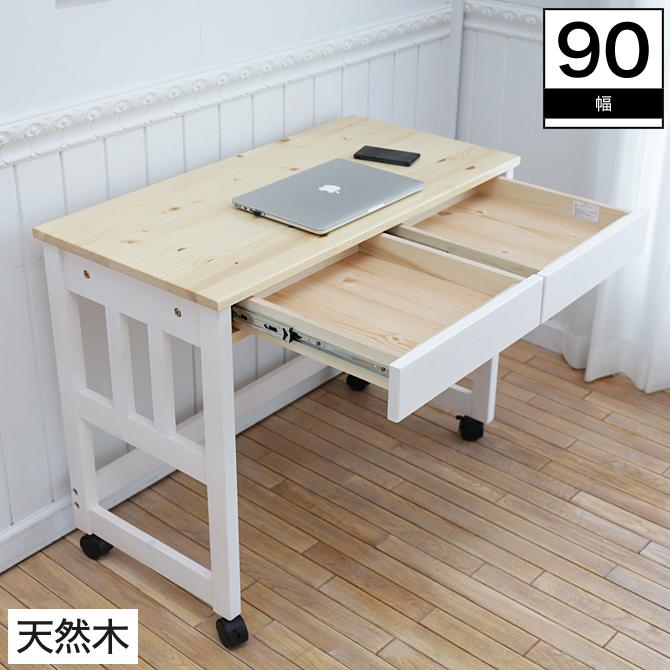 キャスター付きデスク 木製 デスク 引出し付 キャスター付 北欧パイン材 デスク 天然木システムベッドと組み合わせて使用可能 木製 学習机 引出し付 コンパクト デスク 机 つくえ