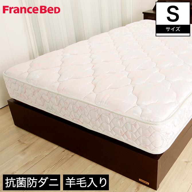 フランスベッド マットレス シングル羊毛入りマルチラススーパーマットレス シングル二年間保証 高密度連続スプリングマットレス シングルベッド フランスベット正規品 ベッドマット ベッド用 コイルマットレス|ベッド ベッドマットレス ベットマット
