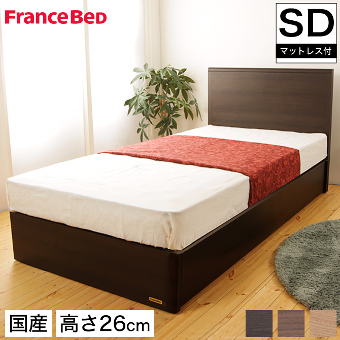 フランスベッド グランディ SC セミダブル 高さ26cm ゼルトスプリングマットレス(ZT-020)セット 日本製 国産 木製 2年保証 francebed GR-02F grandy GRANDY パネル型 シンプル 木製