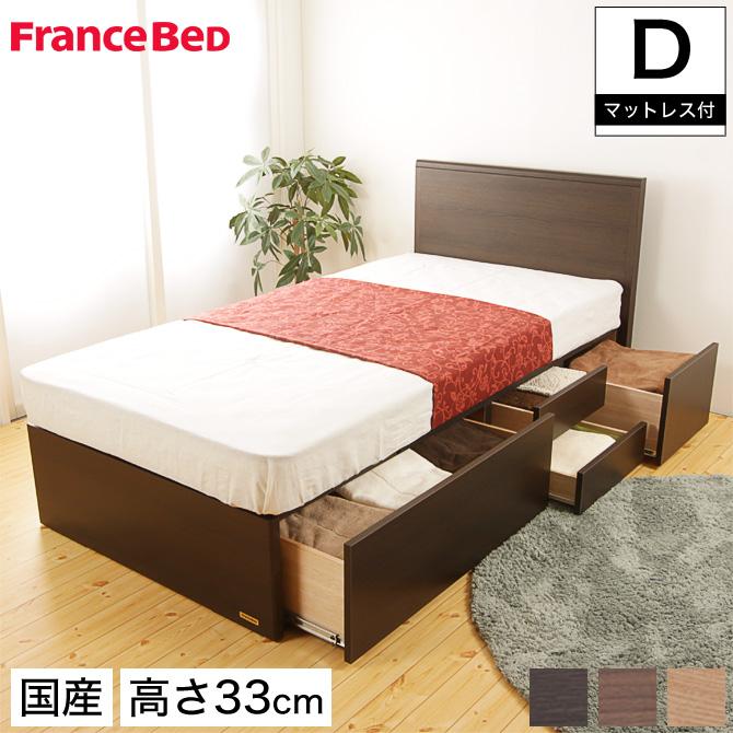 フランスベッド グランディ 引出し付タイプ ダブル 高さ33cm ゼルトスプリングマットレス(ZT-020)セット 日本製 国産 木製 2年保証 francebed GR-02F grandy GRANDY パネル型 シンプル 木製 収納ベッド DR