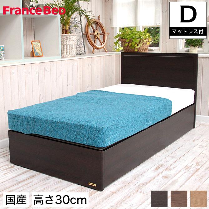 特別価格 フランスベッド グランディ SC ダブル 木製 高さ30cm GRANDY マルチラススーパーマットレス(MS-14)付 日本製 国産 木製 高さ30cm 2年保証 francebed GR-01F grandy GRANDY ダブルベッド パネル型 シンプル 木製, ヒガシオオサカシ:1acf9cea --- newplan.com