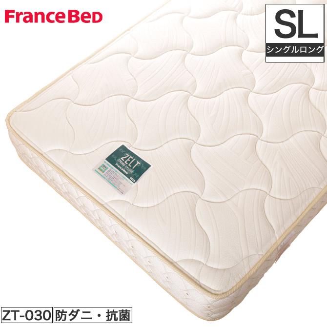 フランスベッド マットレス ゼルトスプリングマットレス シングルロング ZT-030 ZELTスプリングシステム やや硬め ハード ダブルニット 防ダニ 抗菌 防臭 FranceBed | ベッド ベッドマット ベッドマットレス ベットマット 硬め フランスベット