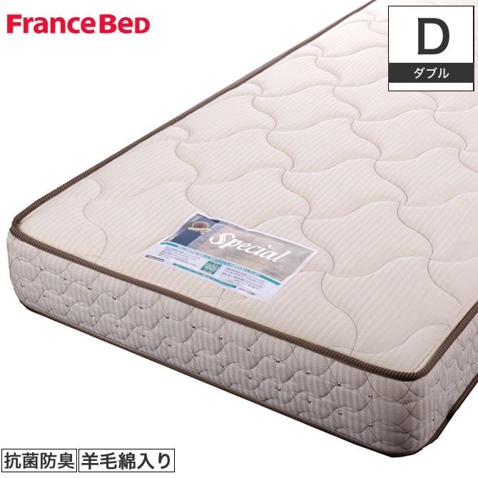 フランスベッド マットレス ダブル 2年保証 羊毛綿入りマルチラスハードスプリングマットレス MH-N2 やや硬め コイルマットレス マルチラスマットレス | ベッド ベッドマット ベッドマットレス ベットマット 硬め フランスベット ダブルマット