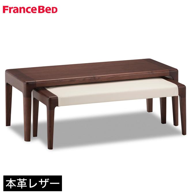 フランスベッド ベンチ付きリビングテーブル 本革 レザー 北欧スタイル リビングテーブル 幅120cm Deux Ligne ベンチ 長イス 腰掛け DU-07 ドゥ・リーン レザータイプ
