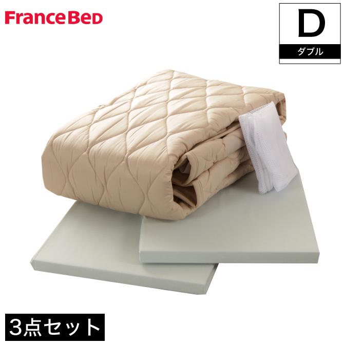 フランスベッド ウォッシャブル 英国羊毛(ウール100%)4点パック ダブル マットレスカバー2枚+ベッドパッド1枚洗濯ネット付 グッドスリーププラス 抗菌・防臭加工 カバーセット 寝具セット ベッドパット ボックスシーツ