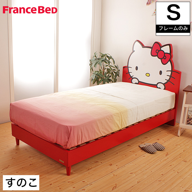 size 40 492cb a7641 I return it by \ Rakuten card settlement by 5%! Domestic HELLO KITTY sanrio  only as for / France Bed Kitty bed single bed Kitty Hello Kitty bed ...