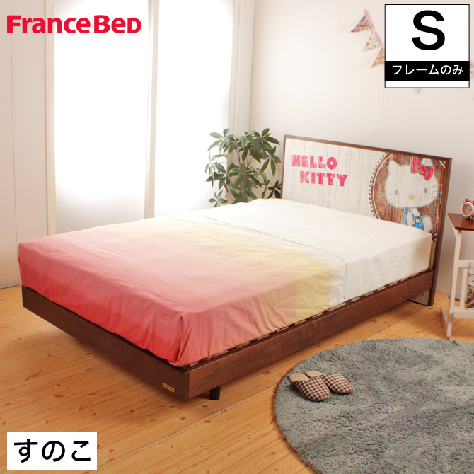 i office1 france bed city bed bed, kitty chan hello kitty leg bedfrance bed city bed bed, kitty chan hello kitty leg bed slatted bed base bed gridiron frame only kitty sanriocollabo made in japan japanese hellokitty hello