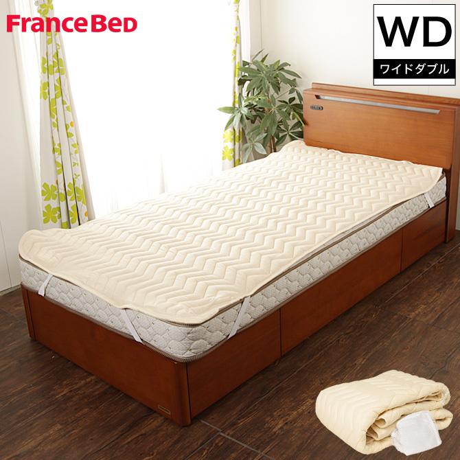 フランスベッド ウォッシャブル バイオベッドパッド ワイドダブル オールマイティに使える!抗菌防臭加工 洗える バイオベッドパッド 敷パッド 敷きパッド製 francebed