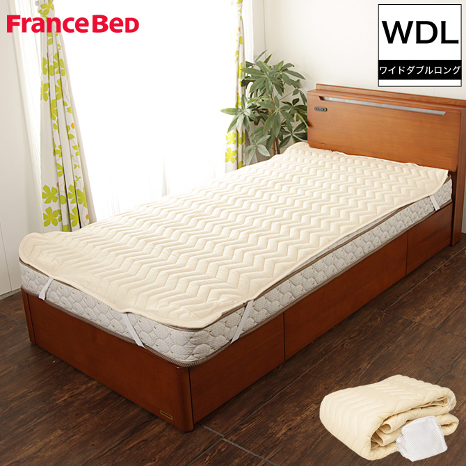 フランスベッド ウォッシャブル バイオベッドパッド ワイドダブルロング オールマイティに使える!抗菌防臭加工 洗える バイオベッドパッド 敷パッド 敷きパッド製 francebed