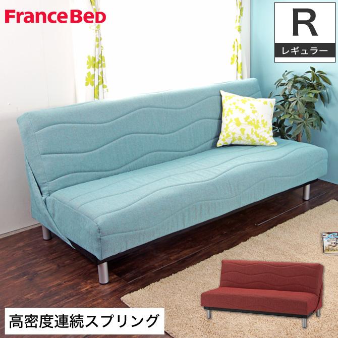 フランスベッド ソファベッド スイミー BC-01 レギュラー 幅190cm製高密度連続スプリング+ブレスエアーエクストラ(R)採用!高密度連続スプリング 安心の日本製、国産 東洋紡 ソファベッド 3人掛け ベッドにもなる シングルベッド