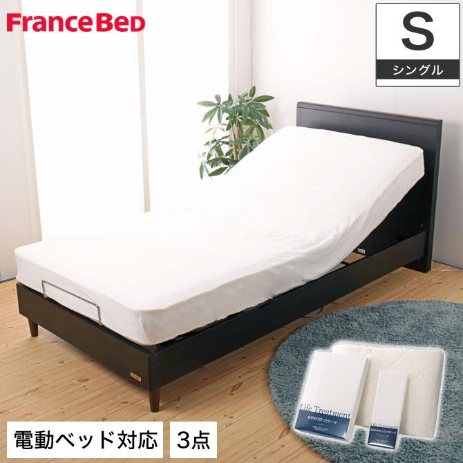 フランスベッド 伸縮式 カバー3点セット のびのびぴったシーツ3点パック シングル (ベッドシーツ+ベッドパッド+枕カバー) 厚35cm・長さ210cmまで対応 カバーセット 寝具セット ベッドパット ボックスシーツ製