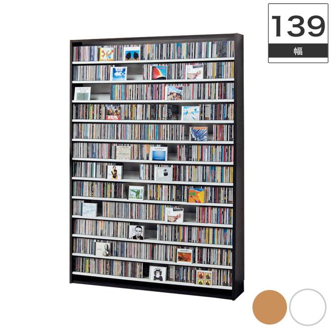 CDラック CDストッカー 幅139×奥行26.5×高さ197.5cm CD収納 収納棚【送料無料】【日本製】DVDラック DVD収納 大量 大容量 CDラック AVラック CD収納 CDストッカー ディスプレイラック 大収納 AV収納【代引不可】
