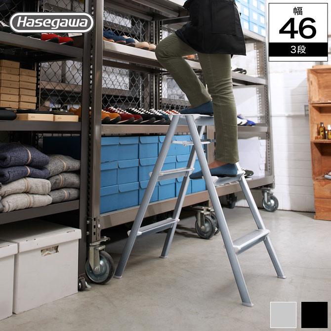 ハセガワ スキットステップ SKIT STEP depro SK2.0-08 脚立 はしご ハシゴ 梯子 作業 アルミ 車 ステップ 踏台 長谷川 足場 軽量 ふみ台 はせがわ デザイン 折りたたみ コンパクト 3段 三段 シルバー ブラック おしゃれ