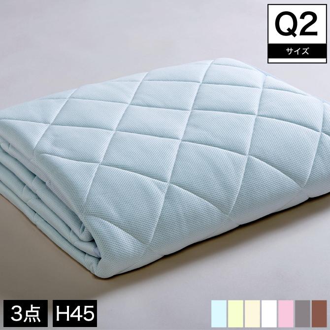 ドリームベッド 洗い換え寝具セット クイーン2 PD-650 ムレナイト-1 パッド Q2 Start 3set(3点パック) ボックスシーツ(H45)ベッドパッド+シーツ2枚 ドリームベッド dreambed