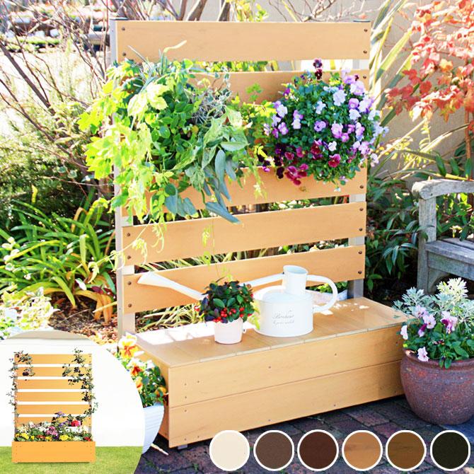 ガーデンフェンス 日本製 スタンダードタイプ ボックス付きフェンス 高さ120cm 1cm間隔 プランター付きフェンス プランター付き ガーデン フェンス フェンス+プランター プランタボックス付き ガーデンフェンス 樹脂製 国産