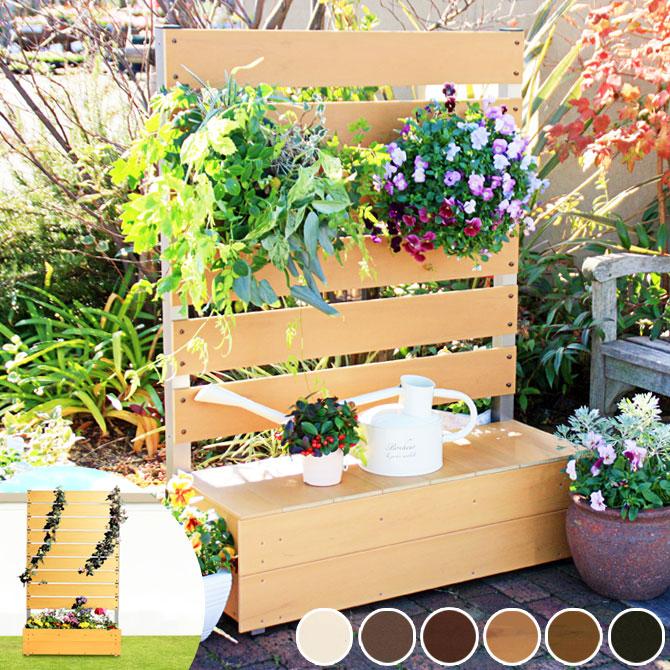 ガーデンフェンス 日本製 スタンダードタイプ ボックス付きフェンス 高さ150cm 1cm間隔 プランター付きフェンス プランター付き ガーデン フェンス フェンス+プランター プランタボックス付き ガーデンフェンス 樹脂製 国産 [送料無料]