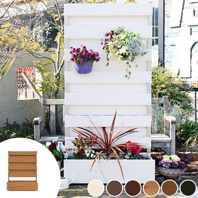 ガーデンフェンス 日本製 フルブラインドタイプ ボックス付きフェンス 高さ120cm プランター付きフェンス プランター付き ガーデン フェンス フェンス+プランター プランタボックス付き ガーデンフェンス 樹脂製 国産 [byおすすめ][送料無料]