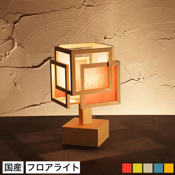 和 照明 フロアライト 行灯 照明 旬 フロアスタンド syun A528 和 5color 国産 和風和室照明 和紙 和風 和モダン ペンダントランプ 和室用照明 LED対応照明 led 蛍光灯 おしゃれ 行灯・行燈 インテリア照明 ルームライト 間接照明 フロアスタンド スタンドライト 和 モダン レトロ 照明 和室, 出産祝い:ccdf4578 --- vidaperpetua.com.br