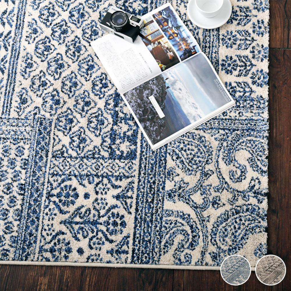 ラグ カーペット 160×230cm ブルー/ベージュ ベルギー製 160000ノット/m2 ウィルトン織 絨毯 厚手 長方形 ベルギーラグ じゅうたん ラグマット マット