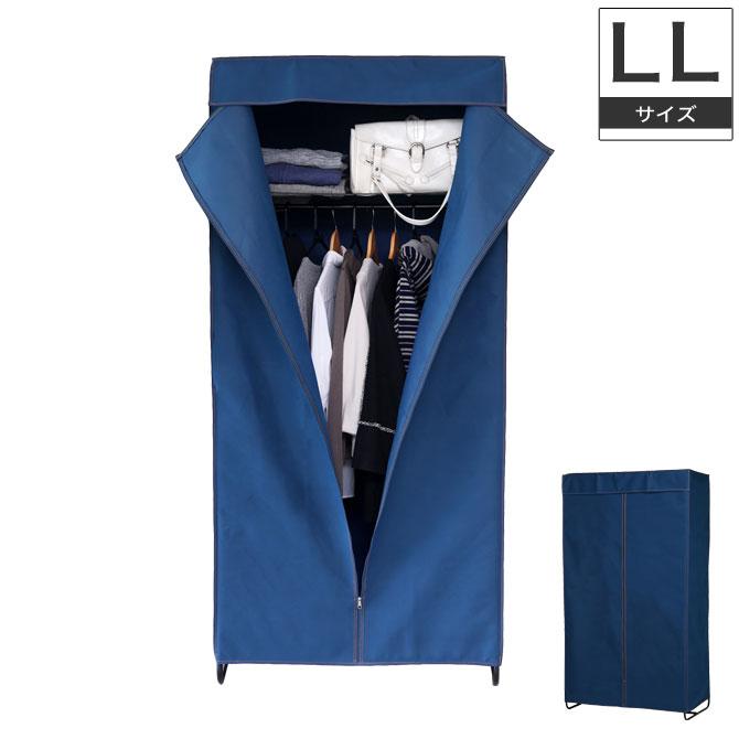 幅88cm 洋服 カバー付き おしゃれ 洋服掛け 収納 ワードローブ ロールアップ 最大8%オフクーポン配布中/ おしゃれ カバー付き ハンガーラック