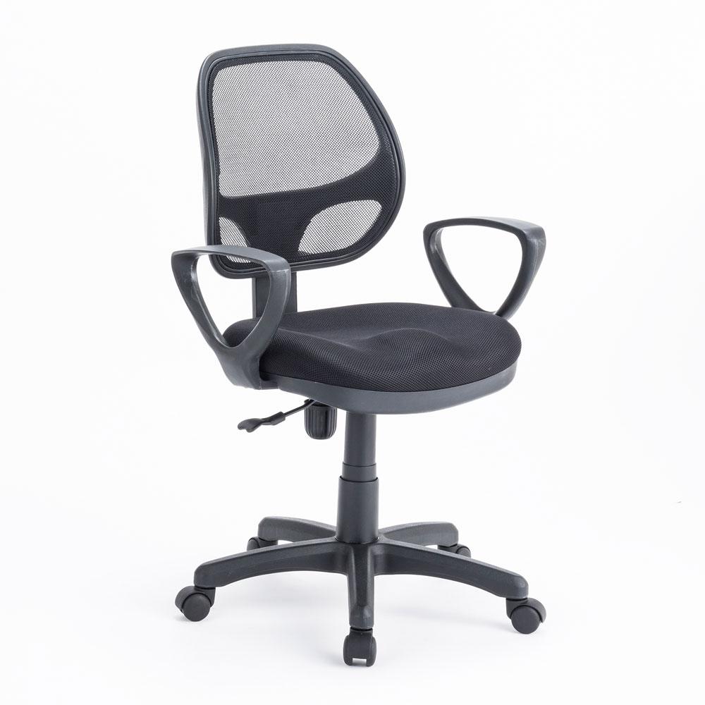 デスクチェア メッシュ 肘付き ロッキング ブラック コンパクト パソコンチェア ロッキングチェア オフィスチェア 黒 デスクチェアー パソコンチェアー ロッキングチェアー オフィスチェアー デスク チェア PCチェア イス 椅子 いす デスクチェア [送料無料]