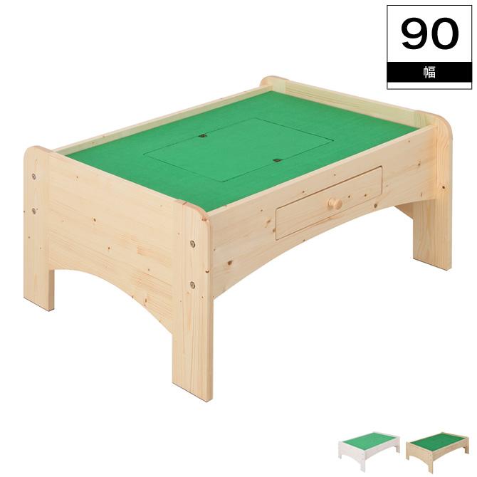 子供 テーブル キッズ キッズテーブル 子供テーブル 子ども 天然木 おもちゃ 遊び場 子ども机 デスク 机 つくえ 木製 パイン材 片付け ブロック レゴ ミニカー  ナチュラル ホワイトプレイテーブル 幅90cm