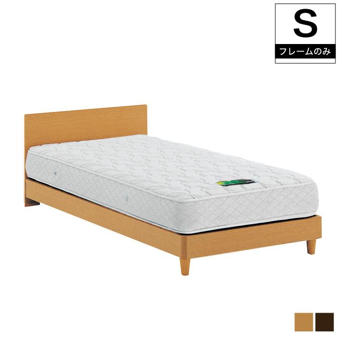ASLEEP(アスリープ) ベッド フレームのみ フィオラ(レッグ) シングル アイシン精機 ベッドフレーム 木製 棚付き 宮付き コンセント付き デザイン トヨタベッド シングルベッド シングルサイズ ブランドベッド