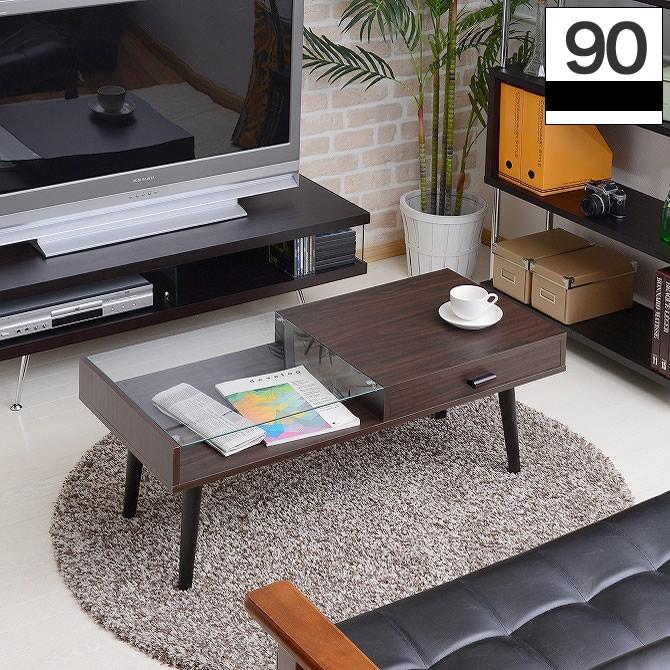 木製センターテーブル 機能的 引出収納部分とオープン収納部分があり見せたい物と 見せたくない物を仕分けて収納 ガラス収納テーブル ローテーブル リビングテーブル センターテーブル コーヒーテーブル コレクションテーブル