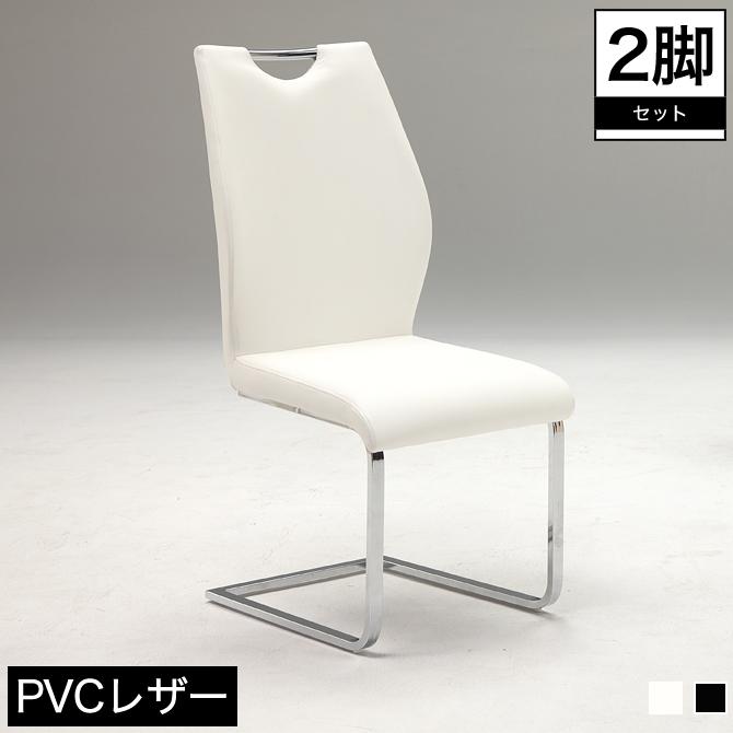近未来的デザインのダイニングチェア 2脚セット おしゃれ モダンデザイン ダイニングインテリア キッチンチェア ダイニング椅子 キッチン椅子 食卓椅子 食卓チェア 食卓用イス ハイバックタイプ カンティレバーチェア PVCレザー ロッキングチェア感覚