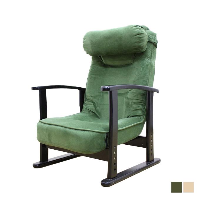 \ポイント10倍★8/15・16限定★/ 座椅子 折り畳み式 木肘高座椅子SP-809 肘付き高座椅子 敬老の日 リクライニング 肘掛け付き 折りたたみ ざいす 座イス 座いす グリーン ベージュ 高座椅子 リクライニング パーソナルチェア 折りたたみ式