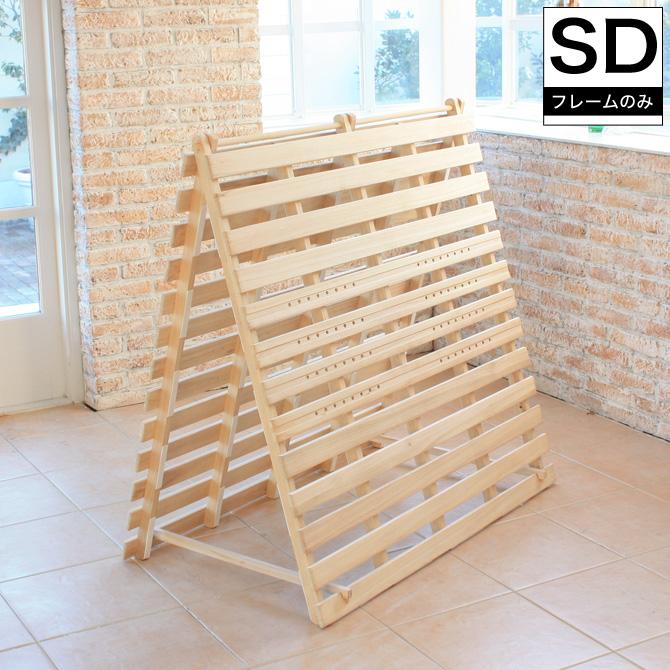 \エントリーでポイント10倍★3/21 20:00-3/28 1:59★/ すのこベッド 折りたたみ スタンド式 部屋干し 部屋で干せるからPM2、5 花粉対策に天然木桐材 すのこベット スノコマット すのこマット|木製 ベッド すのこ ベット