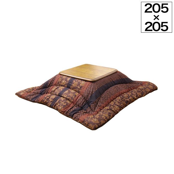 こたつ布団 正方形 掛け単品 国産 国内プリント 約205×205cm(厚掛けタイプ) こたつ布団 単品 正方形 和モダン柄 サイズ展開 家庭用