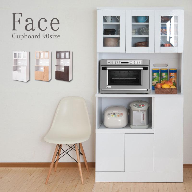 キッチンシリーズFace カップボード幅90cm ホワイト カップボード レンジ台 食器棚 キッチンボード レンジボード 北欧 カントリー 家電収納 食器収納