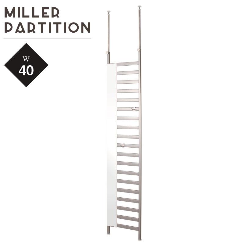 【送料無料】 ミラー付パーテーション 40cm幅 シルバー NJ-0067 高さ202~260cm ミラー付きで玄関にもオススメ! ディスプレイラックやパーテーションとしてもGOOD。 収納 壁収納 棚 ラダーラック ウォールラック パーティション リビング収納 玄関 鏡 姿見