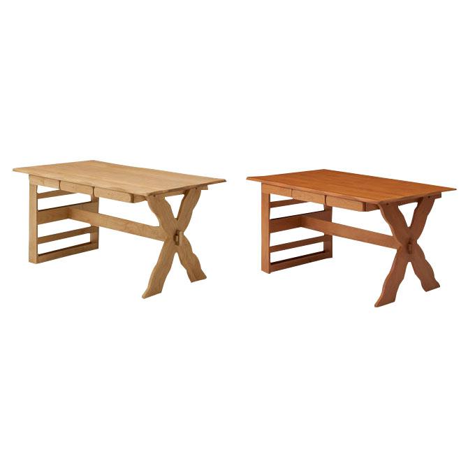 ダイニングテーブル 天然木アルダー無垢材 ダイニングテーブル 木製ダイニングテーブル 食卓テーブル 引出し マガジンラック付 4人 ダイニングチェアは別売[日時指定不可][代引不可][大型配送便] 送料無料