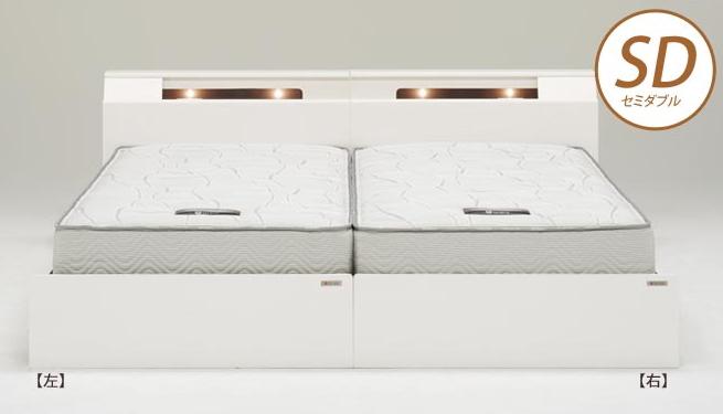 ベッドフレーム ディオラ セミダブル2台 WH(ホワイト) DB(ダークブラウン) 木製ベッド セミダブルベッド2台 棚付き 照明付き フレームのみ ドッキングタイプ 2口コンセント 立てかけ棚 幅木よけ  Granz  グランツ