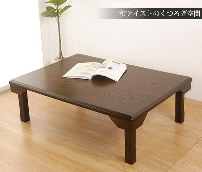 テーブル 折りたたみ脚 木製 座卓 角105cm 天然木 センターテーブル ちゃぶ台 折れ脚テーブル 長方形 ローテーブル リビングテーブル ラウンドテーブル 客間卓 和風