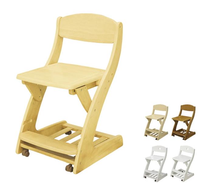 チェア 木製 学習チェア キャスター付 天然木 学習いす 子供イス 座面高さ調節 座面奥行き調節 キッズチェア パーソナルチェア 子供用 棚付 調整
