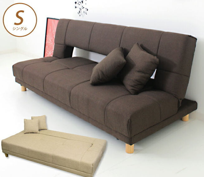 I Office1 Sofa Kalm Calm Sofa Simple Smart Design Cavity Back