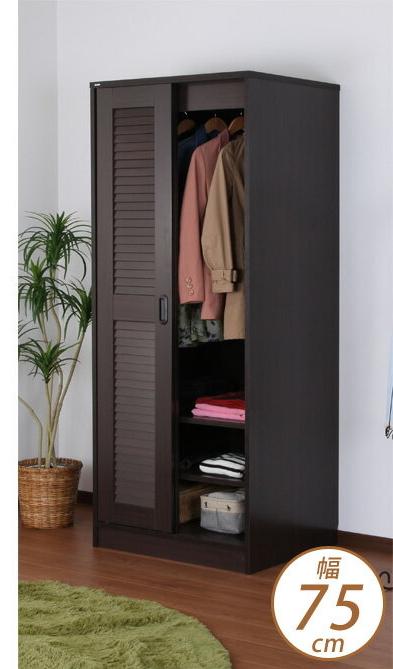 ルーバー引き戸 クローゼット ロッカータイプ 衣類収納 ハンガーラック 収納 収納棚 衣装ケース 押入れ収納