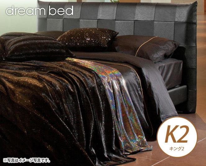 ドリームベッド 掛布団カバー キング2 Neo Baroque NB-101 購入 休み K2サイズ dreambed コンフォーターケース ネオ バロック