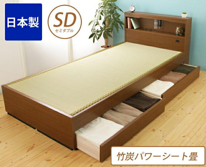 畳ベッド 収納ベッド 引き出し付き セミダブル 竹炭パワーシートタイプ すのこベッド 棚付き ベッド 照明付き 和風 アジアン すのこ スノコ 収納付き和室 い草 たたみ タタミ 日本製 国産