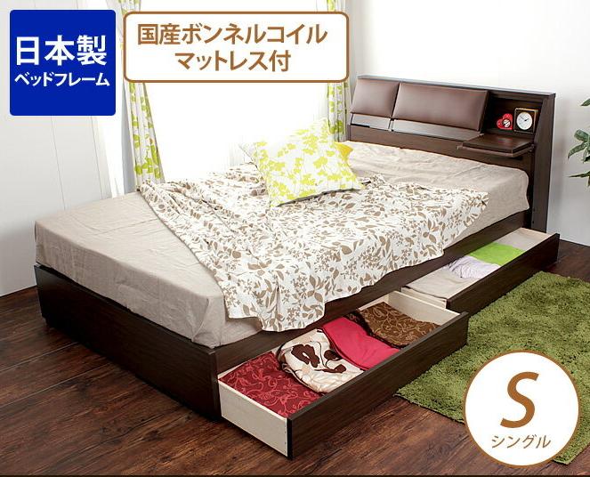 収納ベッド スプリングマットレス付き シングル クッションシート付フラップテーブル 引出付ベッド 国産 ボンネルコイルマットレス シングルベッド 3枚扉 木製 シングルベット シンプル 宮付き 収納ベット シングルベッド 収納ベッド 送料無料 マットレス