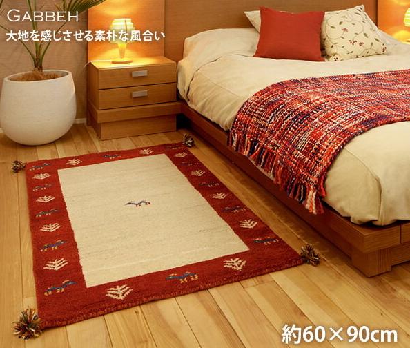 カーペット ラグ ラグマット ギャッベ GABBEH 60×90 ウール100% フリンジ インド製 アジアン オリエンタル 絨毯 リビング 玄関マット ドアマット