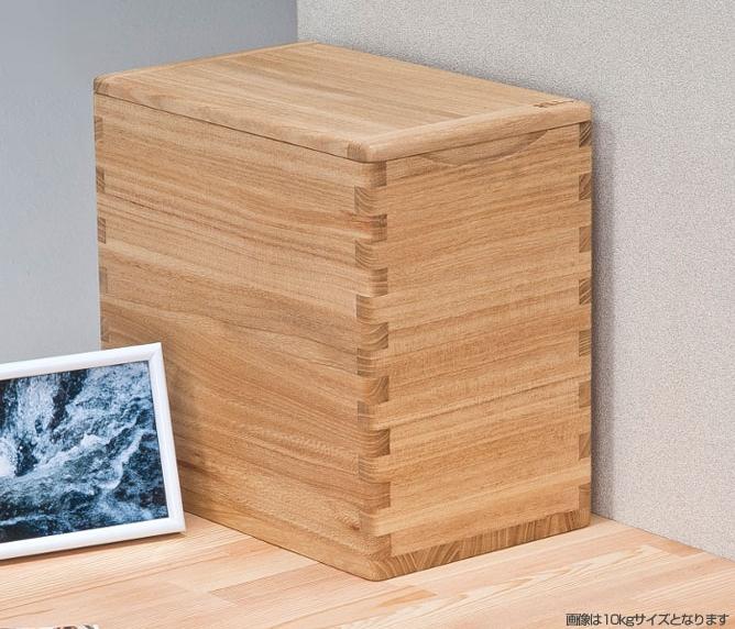 米びつ 桐 20kg 桐の逸品シリーズ 桐子モダン 桐の米びつ 20kg 一合升付 キッチン用品 木製 国産 ストッカー ライスボックス 湿気調整