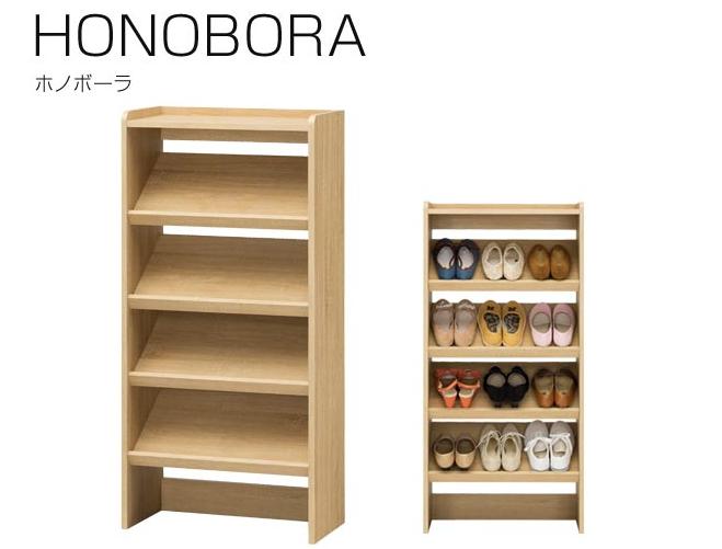 薄型オープンシューズラック ホノボーラ05 HNB-1260R シューズボックス 靴箱 下駄箱  白井産業 shirai