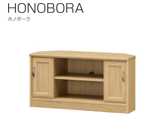 コーナーローボード ホノボーラ16 HNB-4590SD 収納 リビングボード テレビ台  白井産業 shirai